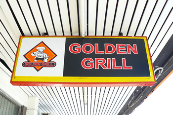 golden-grill
